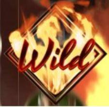 invisible man burning wild
